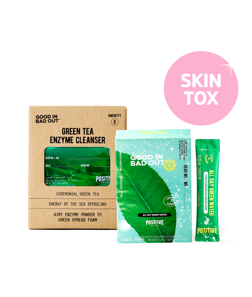 MUST HAVE SKINTOX